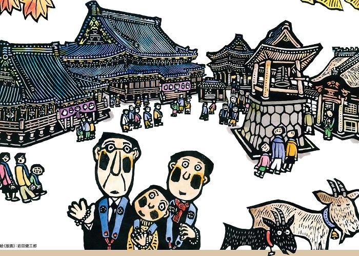 京都・東本願寺「報恩講」のご案内