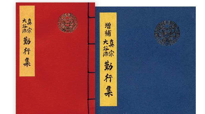 浄土真宗の宗派名が多数ありますが、東本願寺の宗派名とその他の名称を教えてください。