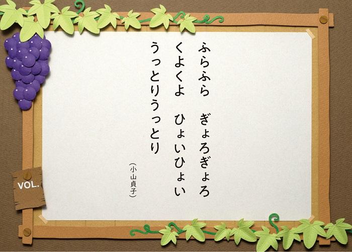 お寺の掲示板Vol.11