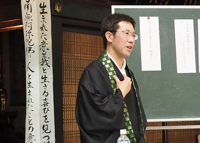 オンライン法話6月7日(日)配信のお知らせ