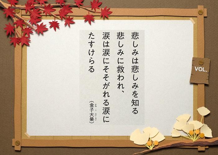 お寺の掲示板Vol.12