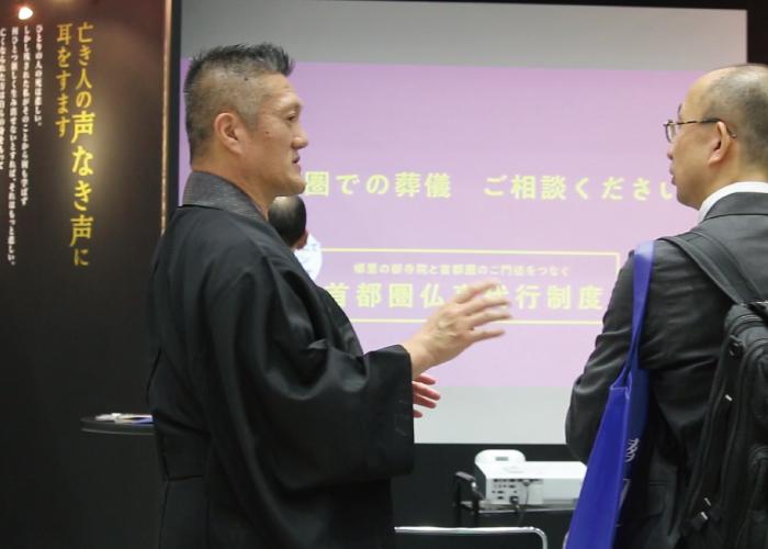 エンディング産業展 Facebookライブ配信!