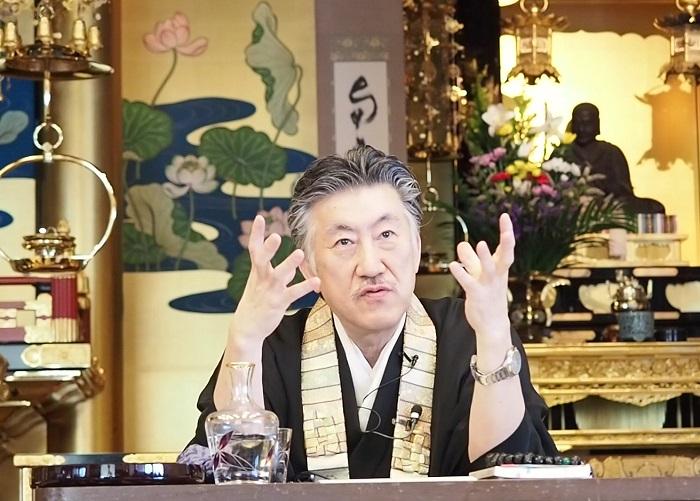 5月31日(日)オンライン法話のお知らせ